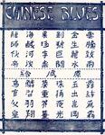 Chinese blues
