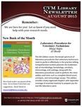 August 2015 CVM Library Newsletter