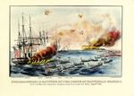 Bombardment and Capture of the Forts at Hatteras Inlet, N.C.